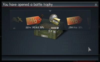 BattleTrophy