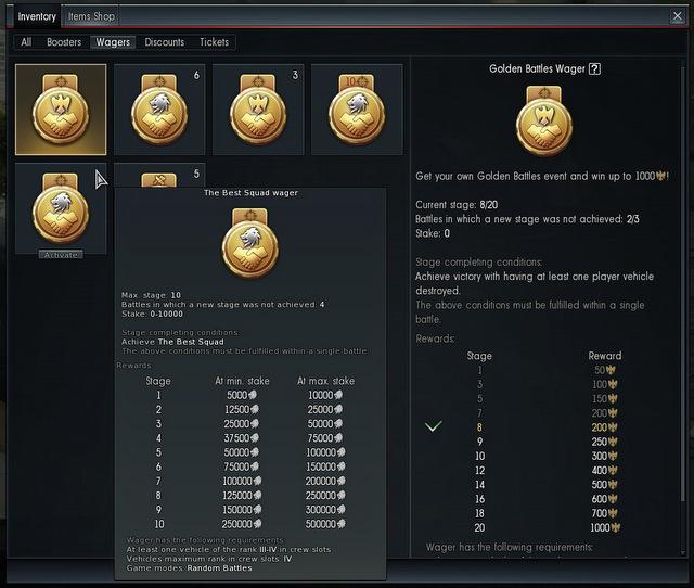 war thunder matchmaking 1.70